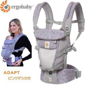 【送料無料】エルゴベビー ADAPT ベビーキャリア キースへリング POP 数量限定 日本正規品 抱っこひも ベビーキャリー|baby-land