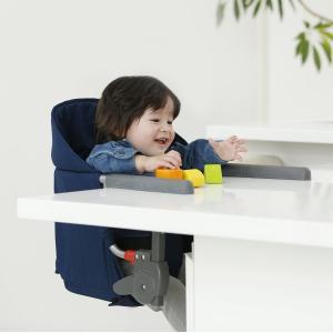カトージ テーブルチェア イージーフィット ネイビー 58703 キャッシュレス baby-land