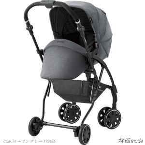 ベビーカー コンビ A型ベビーカー Atto type-C アット タイプC ローマングレーGL 172486 【送料無料】|baby-land|02