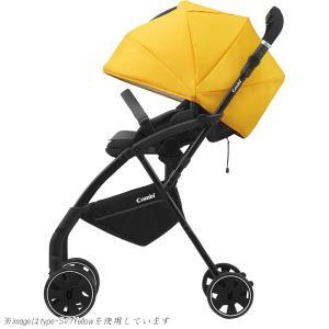 ベビーカー コンビ A型ベビーカー Atto type-C アット タイプC ローマングレーGL 172486 【送料無料】|baby-land|07
