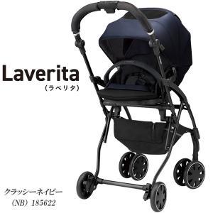 【3月上旬入荷予定】ベビーカー コンビ A型ベビーカー Atto type-S アット タイプS レッドRD 168762 【送料無料 P10】|baby-land|03