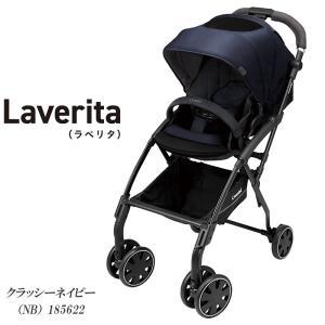 【3月上旬入荷予定】ベビーカー コンビ A型ベビーカー Atto type-S アット タイプS レッドRD 168762 【送料無料 P10】|baby-land|04