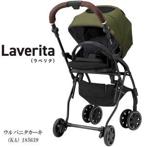 【4月上旬入荷】ベビーカー コンビ A型ベビーカー Atto type-S アット タイプS ネイビーNV 172462 【送料無料 P10】|baby-land|03