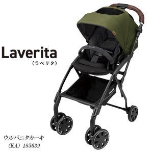 【4月上旬入荷】ベビーカー コンビ A型ベビーカー Atto type-S アット タイプS ネイビーNV 172462 【送料無料 P10】|baby-land|04