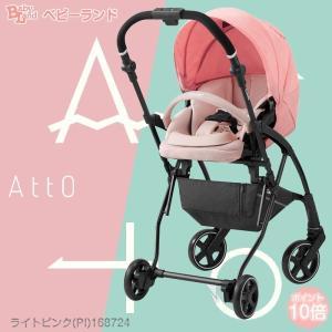 【4月上旬入荷】ベビーカー コンビ A型ベビーカー Atto type-L アット タイプL ライトピンクPI 168724 【送料無料 P10】|baby-land|02