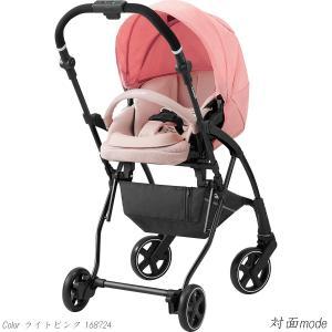 【4月上旬入荷】ベビーカー コンビ A型ベビーカー Atto type-L アット タイプL ライトピンクPI 168724 【送料無料 P10】|baby-land|03