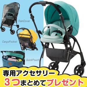 ベビーカー コンビ A型ベビーカー Atto type-L アット タイプL ミントグリーンGR 168731 【送料無料 P10】|baby-land