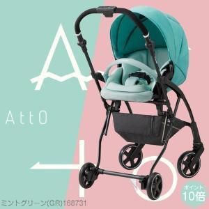 【4月上旬入荷】ベビーカー コンビ A型ベビーカー Atto type-L アット タイプL ミントグリーンGR 168731 【送料無料 P10】|baby-land|02