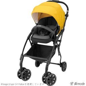 ベビーカー コンビ A型ベビーカー Atto type-L アット タイプL ブルイッシュグレーGL 168748 【送料無料 P10】|baby-land|04