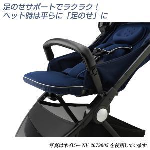 ベビーカー A型 アップリカ イージーバギー グレーGR 2079004 Aprica Easy Buggy 送料無料 イージー・バギー|baby-land|18