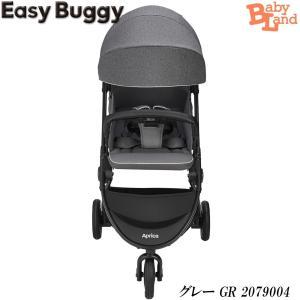 ベビーカー A型 アップリカ イージーバギー グレーGR 2079004 Aprica Easy Buggy 送料無料 イージー・バギー|baby-land|05