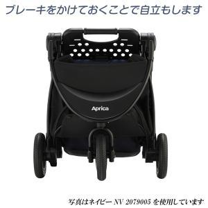 ベビーカー A型 アップリカ イージーバギー グレーGR 2079004 Aprica Easy Buggy 送料無料 イージー・バギー|baby-land|07