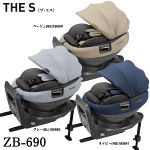チャイルドシート isofix 新生児 コンビ THE S(ザエス) ISOFIX エッグショック ZB-690 Combi ホワイトレーベル|baby-land