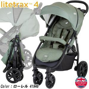 ベビーカー A型 Joieジョイー  LiteTrax4 ライトトラックス4 ローレル 41946 ...