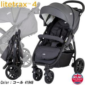 ベビーカー A型 Joieジョイー  LiteTrax4 ライトトラックス4 コール 41948 レ...