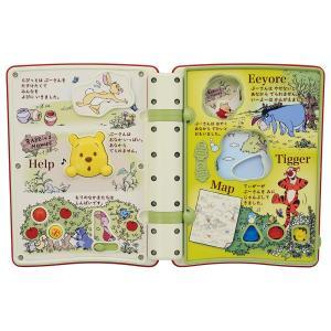 タカラトミー ディズニー 親子知育 絵本であそぼ !  くまのプーさん / おもちゃ 知育玩具 日本語 英語【1歳〜4歳頃まで】|baby-land|05
