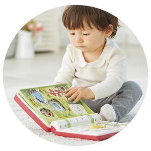 タカラトミー ディズニー 親子知育 絵本であそぼ !  くまのプーさん / おもちゃ 知育玩具 日本語 英語【1歳〜4歳頃まで】|baby-land|07