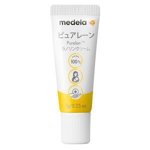 保湿クリーム メデラ ピュアレーン100(7g)  乳頭ケア 乾燥 乳首 ポイント消化 全国送料無料|baby-land|03