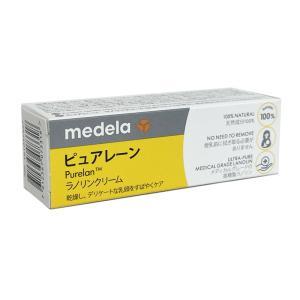 保湿クリーム メデラ ピュアレーン100(7g)  乳頭ケア 乾燥 乳首 ポイント消化 全国送料無料|baby-land|05
