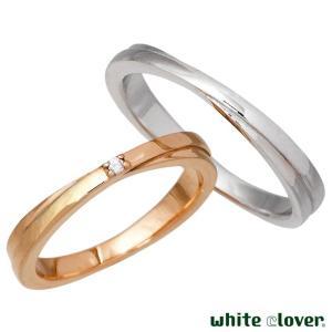 ホワイトクローバー white clover ステンレス ペア リング 指輪 7〜13号 13〜19号 アレルギーフリー 刻印可能|baby-sies