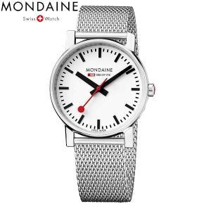 Mondaine モンディーン ウォッチ エヴォ メンズ ホワイトダイアル メッシュメタルブレスレット 腕時計 A658.30300.11SBV baby-sies