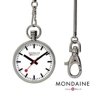 Mondaine モンディーン ポケットウォッチ A660.30316.11SBB baby-sies