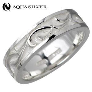 AQUA SILVER アクアシルバー シルバー リング 指輪 メンズ レディース アラベスク