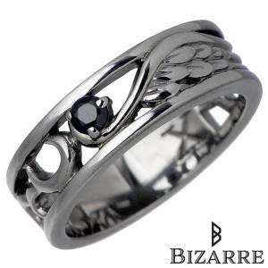 Bizarre ビザール トライバル ウィング シルバー リング 指輪|baby-sies