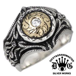 ディッキー&グランドマスター DICKY & GRANDMASTER アプロ シルバー リング ダイヤモンド 指輪 baby-sies