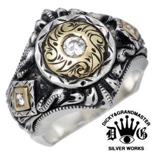 ディッキー&グランドマスター DICKY & GRANDMASTER パンドゥーラ シルバー リング ダイヤモンド 指輪 baby-sies