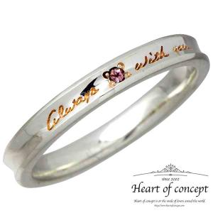 HEART OF CONCEPT ハートオブコンセプト 誕生石 シルバー リング レディース メッセージ 指輪|baby-sies
