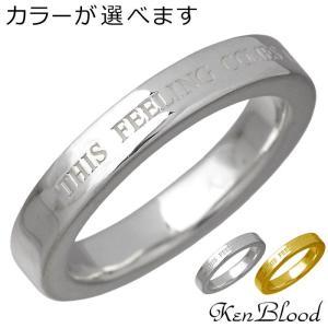 KEN BLOOD ケンブラッド シルバー リング 指輪|baby-sies