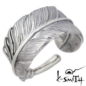 K-SMITH ケースミス フェザー シルバー リング 羽 指輪|baby-sies