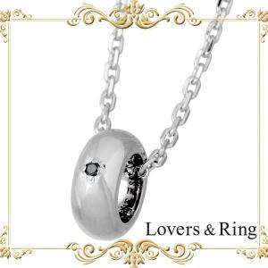 Lovers & Ring ラバーズリング ブラックダイヤモンド シルバー ネックレス|baby-sies