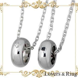 Lovers & Ring ラバーズリング ダイヤモンド シルバー ペア ネックレス|baby-sies