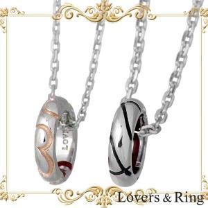 Lovers & Ring ラバーズリング シルバー ペア ネックレス ピンク ブラック|baby-sies
