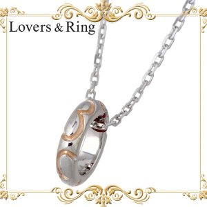 Lovers & Ring ラバーズリング シルバー ネックレス ピンク|baby-sies