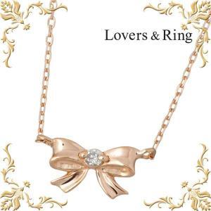 Lovers & Ring ラバーズリング K10 ピンクゴールド ネックレス ダイヤモンド リボン|baby-sies