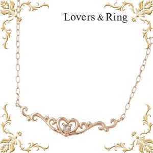 Lovers & Ring ラバーズリング K10 ピンクゴールド ネックレス ダイヤモンド ハート|baby-sies