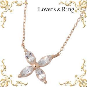 Lovers & Ring ラバーズリング K10 ピンクゴールド ネックレス ホワイトトパーズ フラワー|baby-sies