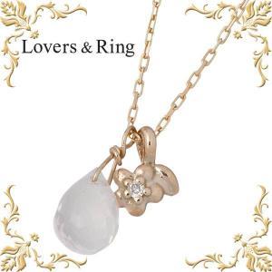 Lovers & Ring ラバーズリング K10 ピンクゴールド ダイヤモンド ネックレス ローズクォーツ|baby-sies