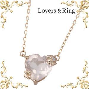 Lovers & Ring ラバーズリング K10 ピンクゴールド ネックレス ダイヤモンド ローズクォーツ ハート|baby-sies