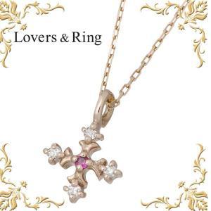 Lovers & Ring ラバーズリング K10 ピンクゴールド ダイヤモンド ネックレス ルビー クロス|baby-sies