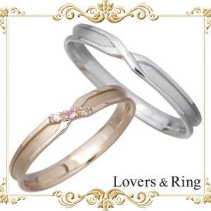 Lovers & Ring ラバーズリング K10 ゴールド ペア リング ピンクトルマリン ダイヤモンド 指輪 5〜23号 刻印無料|baby-sies