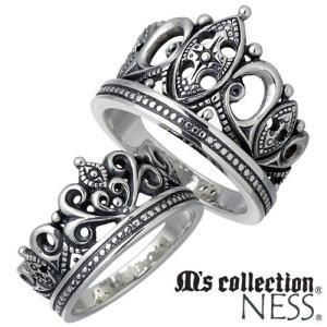 M's collection エムズコレクション-ネス クラウン シルバー ペア リング 指輪 baby-sies