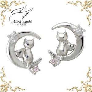 未来天使 Mirai Tenshi エンジェル フレンズ シルバー ピアス ストーン レディース 2個売り 両耳用 ネコ 猫 三日月 ハート baby-sies