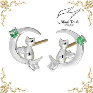 未来天使 Mirai Tenshi Crescent Moon シルバー ピアス ストーン レディース 2個売り 両耳用 ネコ 猫 三日月 ハート 誕生石 baby-sies