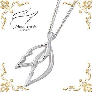 未来天使 Mirai Tenshi 天使の羽ばたき シルバー ネックレス ダイヤモンド baby-sies