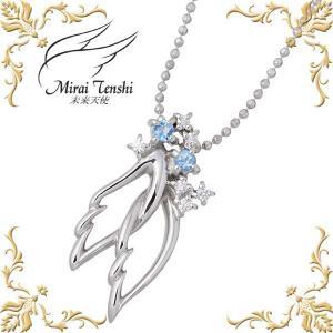 未来天使 Mirai Tenshi 天使の羽ばたきIII シルバー ネックレス ブルートパーズ baby-sies