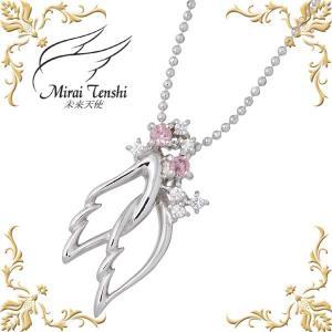 未来天使 Mirai Tenshi 天使の羽ばたきIII シルバー ネックレス baby-sies